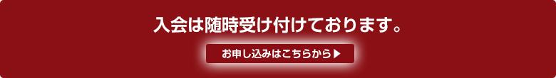 東京・下北沢(渋谷駅から3分)メゾンドサイカのレッスンのご案内