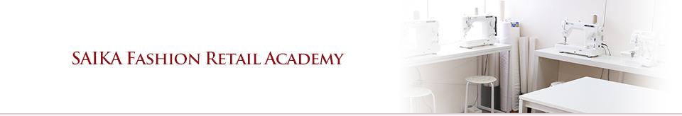 下北沢の洋裁教室MAISON DE SAIKA(メゾン ド サイカ)の英語版サイト