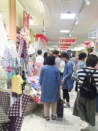 大塚屋店内-2